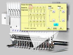 hcu digital presser foot